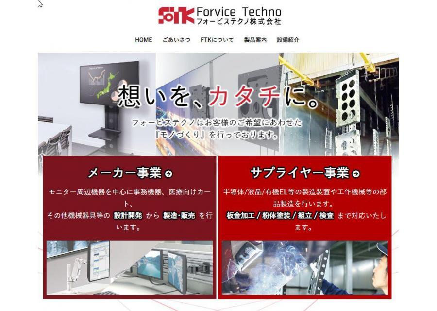自社で設計・開発も出来る工場です。