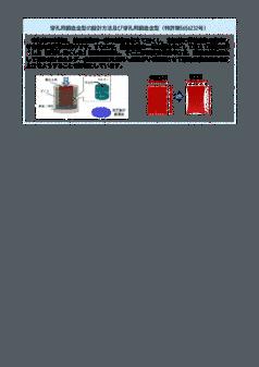 穿孔用鍛造金型の設計方法及び穿孔用鍛造金型